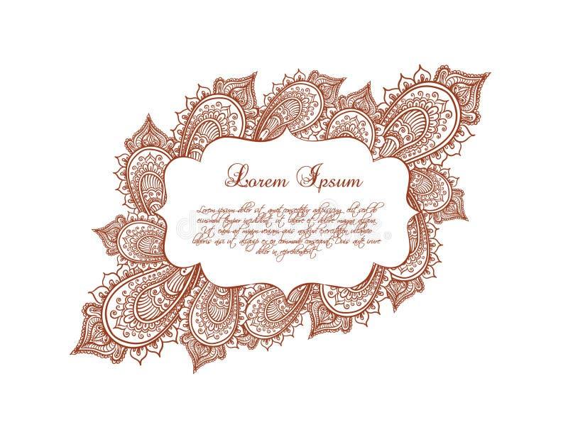 Орнаментальная граница - декоративная рамка с индийским орнаментом Аравийский вектор иллюстрация штока
