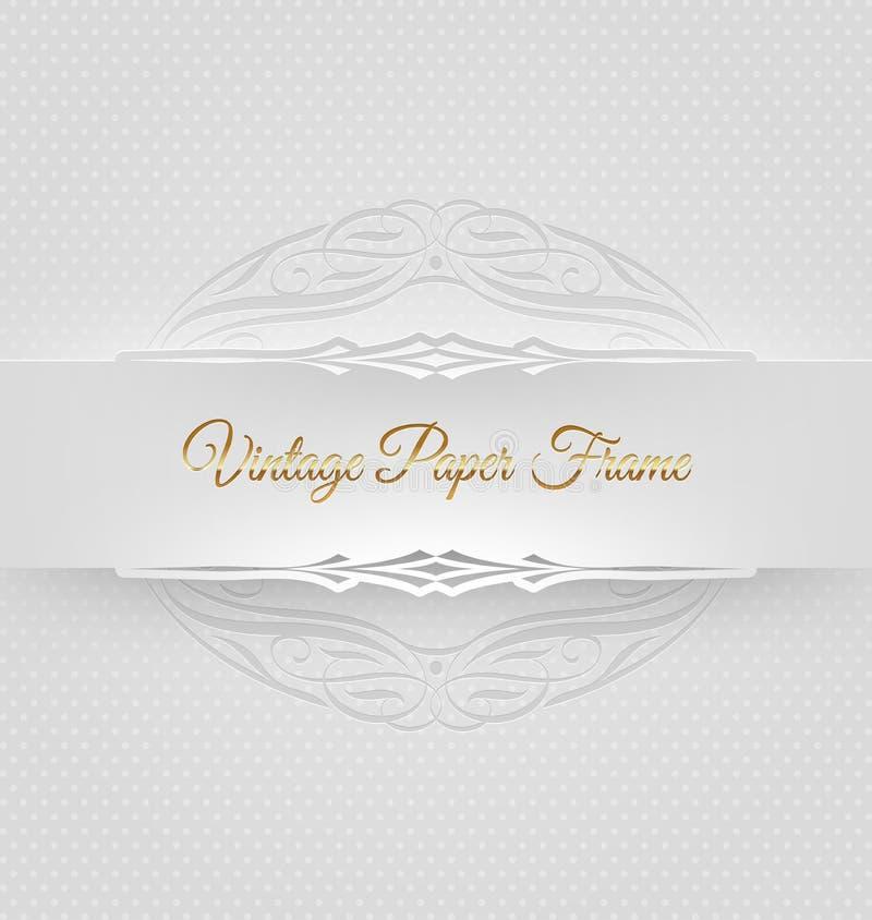 Орнаментальная декоративная бумажная рамка бесплатная иллюстрация