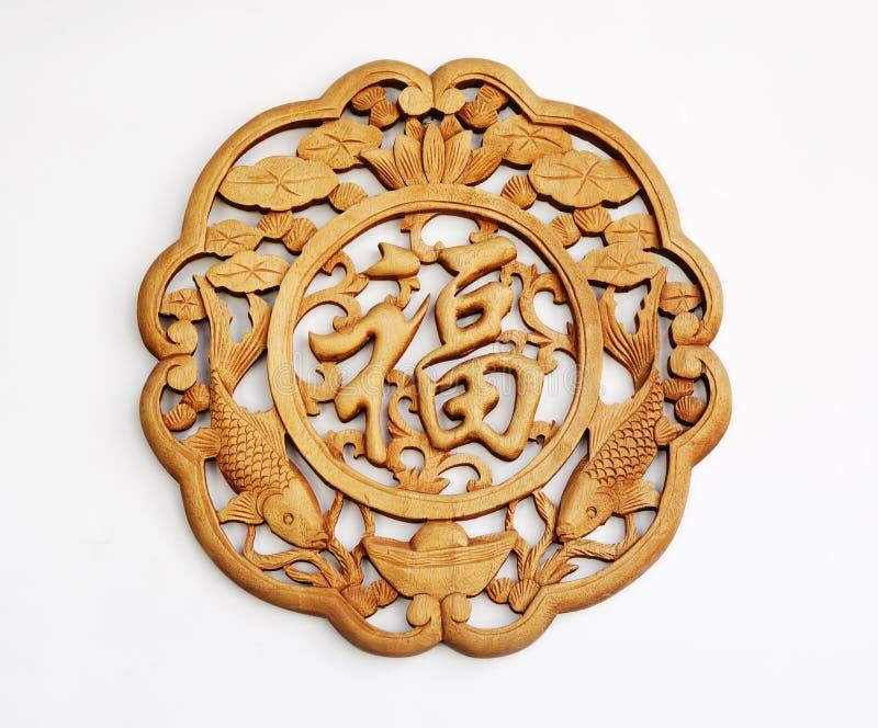 орнамент благословления Стоковые Фотографии RF