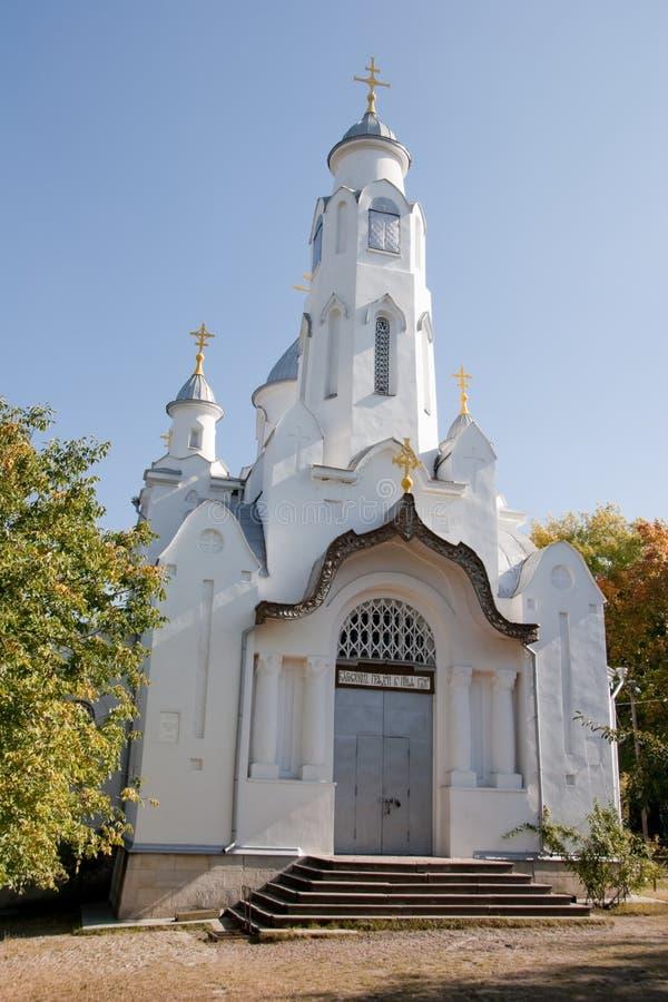 ортодоксальность церков стоковая фотография