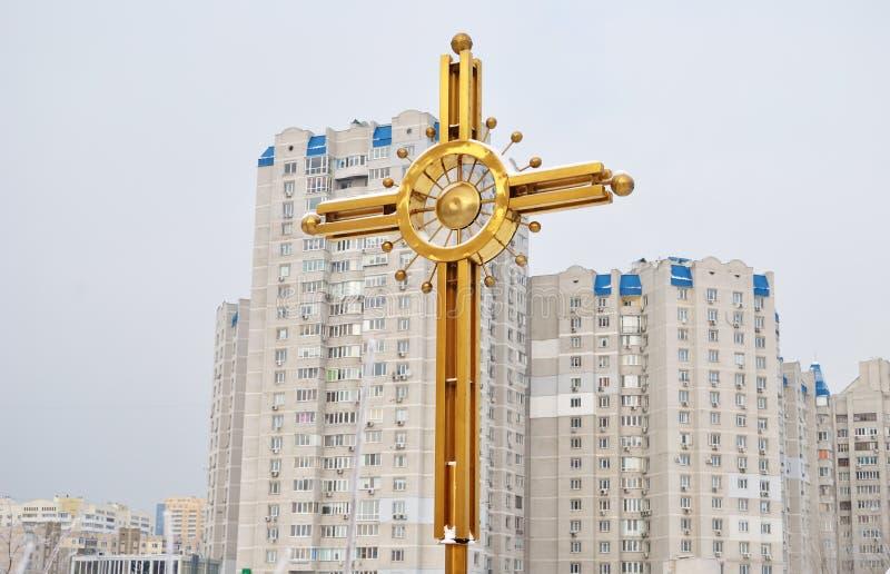 ортодоксальность церков стоковые фотографии rf