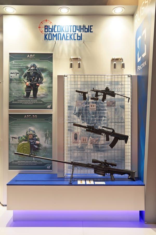 Оружие точности стоковое фото rf