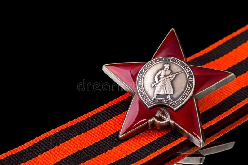 Фото ордена красной звезды с георгиевской лентой