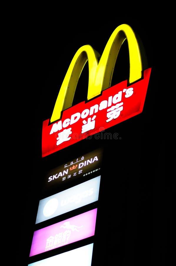 Освещенный McDonald подписывает внутри Китай стоковое фото rf
