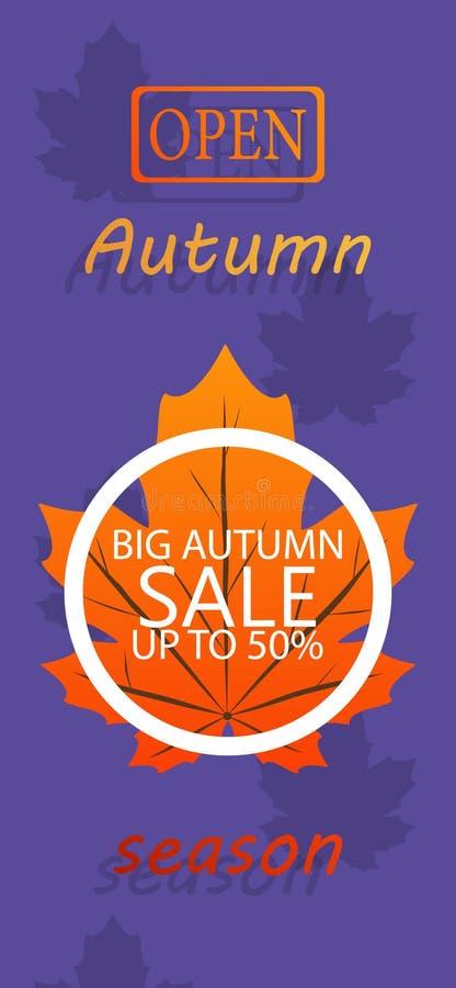 Осень 888 иллюстрация вектора