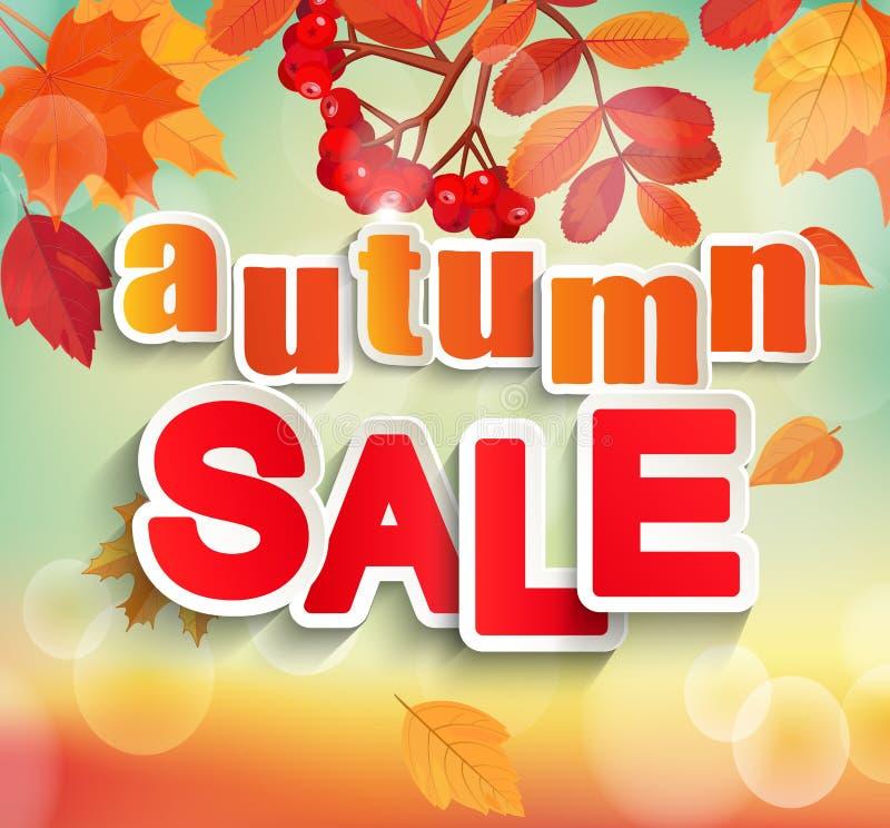 Осень, дизайн продажи падения иллюстрация вектора