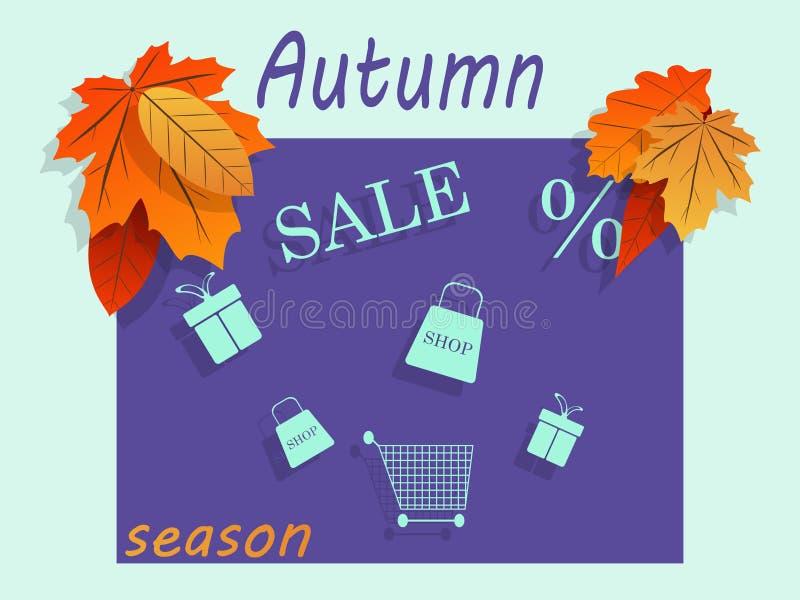 Осень - предпосылка 4 иллюстрация штока