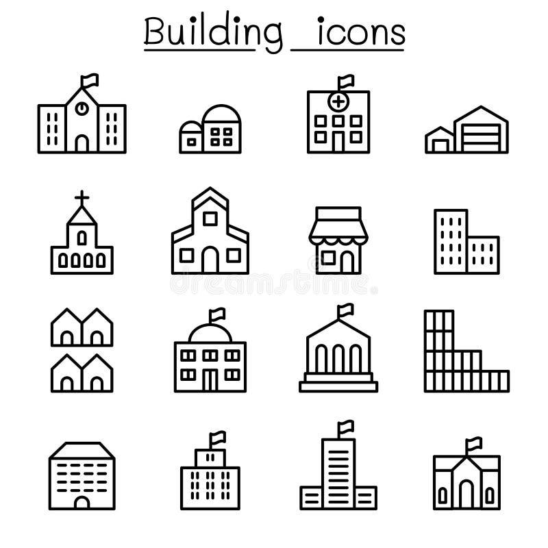 Основной значок здания установил в тонкую линию стиль бесплатная иллюстрация