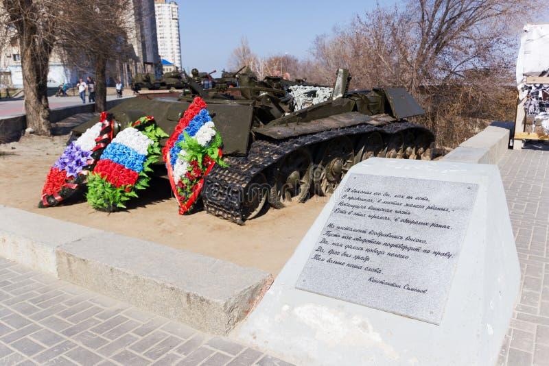 Остатки боевого танка T-34 стоковые фотографии rf