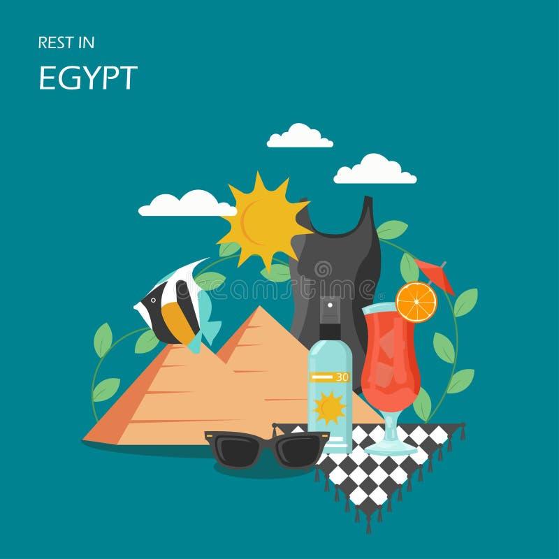 Остатки в иллюстрации дизайна стиля вектора Египта плоской бесплатная иллюстрация
