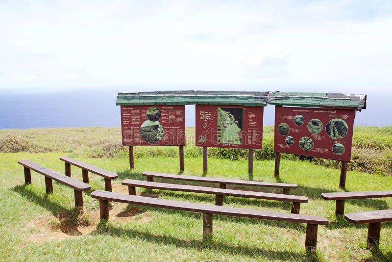 Остров пасхи, Чили стоковые фотографии rf