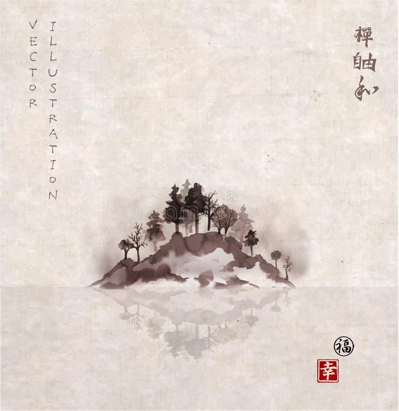 Остров с деревьями в тумане бесплатная иллюстрация