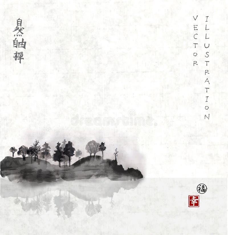 Остров с деревьями в тумане иллюстрация штока