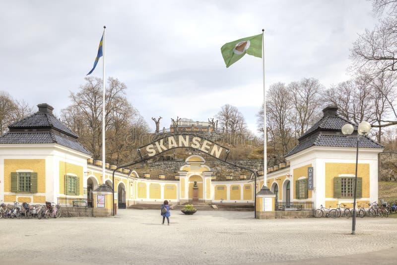 Остров Djurgarden, Стокгольма Вход к парку Skanse стоковое изображение