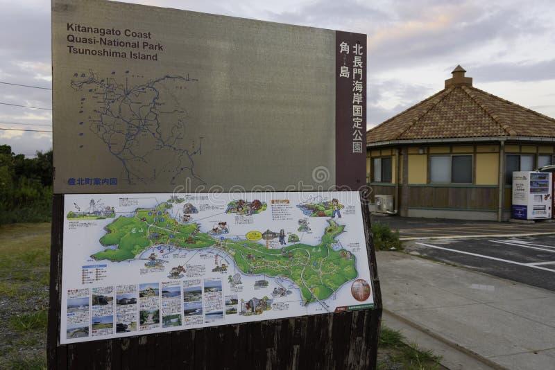 Остров Tsunohima стоковые изображения