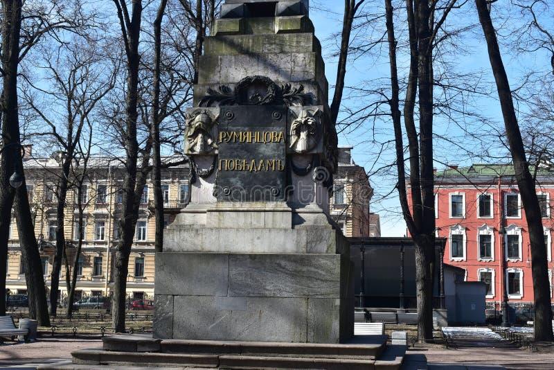 Остров Vasilievsky памятника обелиска Санкт-Петербурга Rumyantsev стоковые фотографии rf