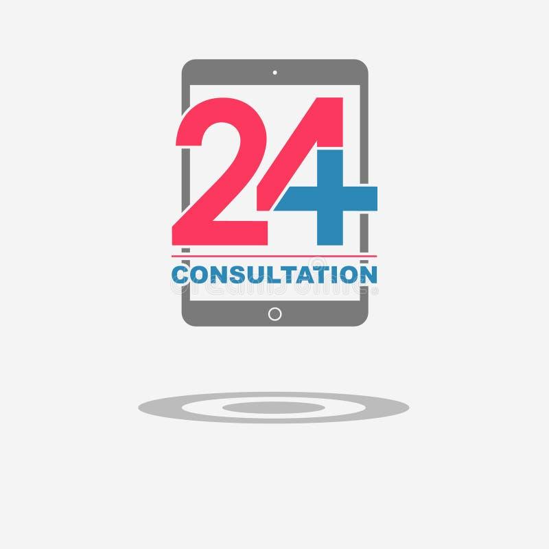 24 доступная онлайн медицинская консультация tabasco бесплатная иллюстрация