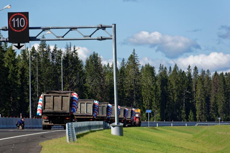Отверстие нового простирания шоссе Novopriozersk стоковые фото