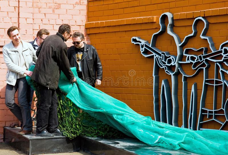 отверстие Россия памятника beatles первое стоковая фотография