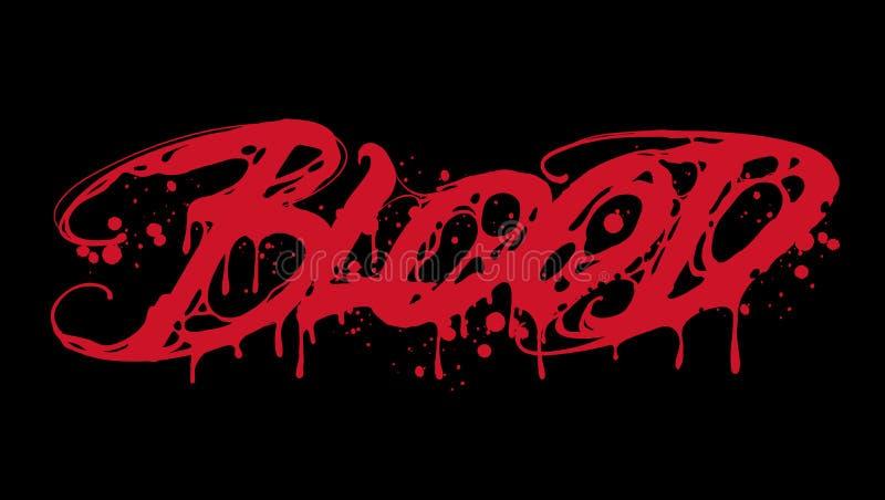 Отдельное слово крови на черноте иллюстрация вектора