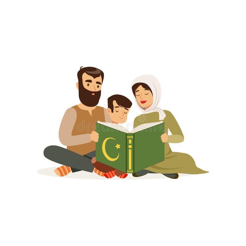 Отец, мать и их маленький сын сидя на поле и читая святую книгу исламское вероисповедание Мусульманская семья шарж иллюстрация штока