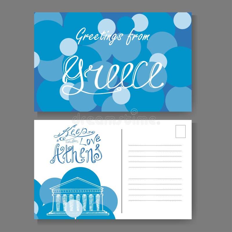Открытка от Афин Литерность и эскиз нарисованные рукой Приветствия от Греции Illestration вектора бесплатная иллюстрация