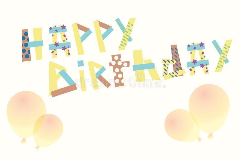 """Открытка """"с днем рождения """"Неряшливая и милая поздравительная открытка сделанная из утилей ткани иллюстрация штока"""