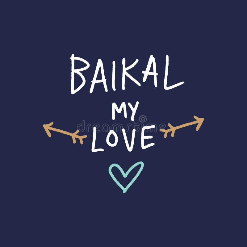 Открытка Lake Baikal doodle руки вычерченная стильная иллюстрация штока
