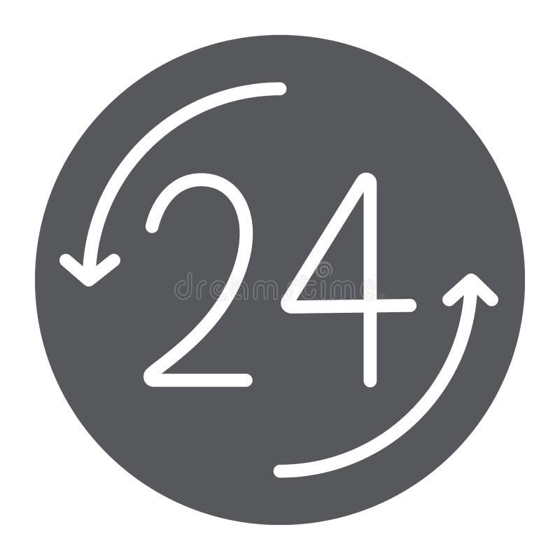 Открытые 24 часа значка глифа, обслуживания и времени, круглосуточно знака, векторных график, твердой картины на белом иллюстрация штока