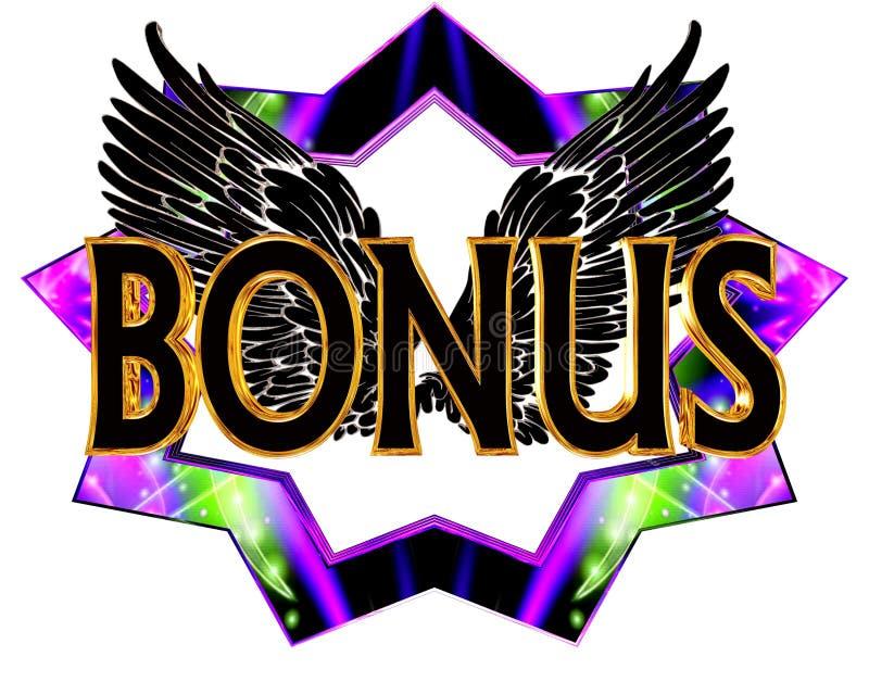 Отправьте СМС бонус с крылами на неоновой звезде на белой предпосылке иллюстрация вектора