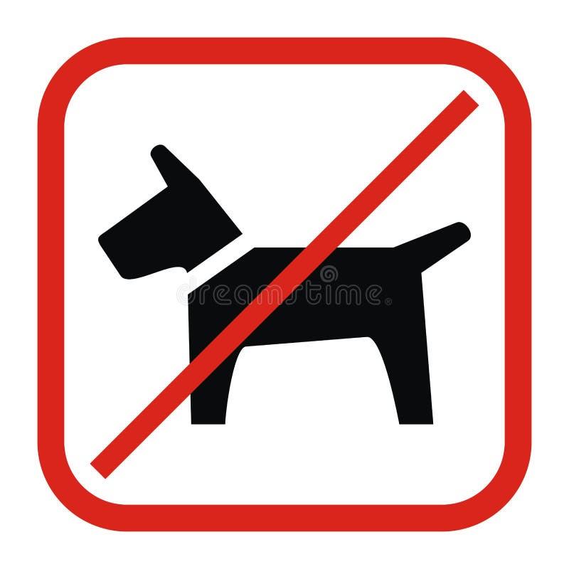 Отсутствие входа с собаками, значка вектора иллюстрация штока