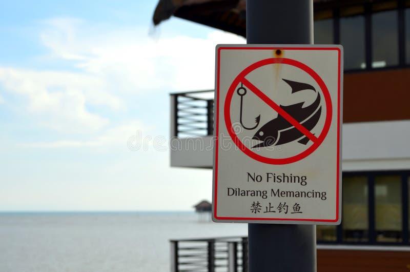 Отсутствие рыболовства стоковое фото rf
