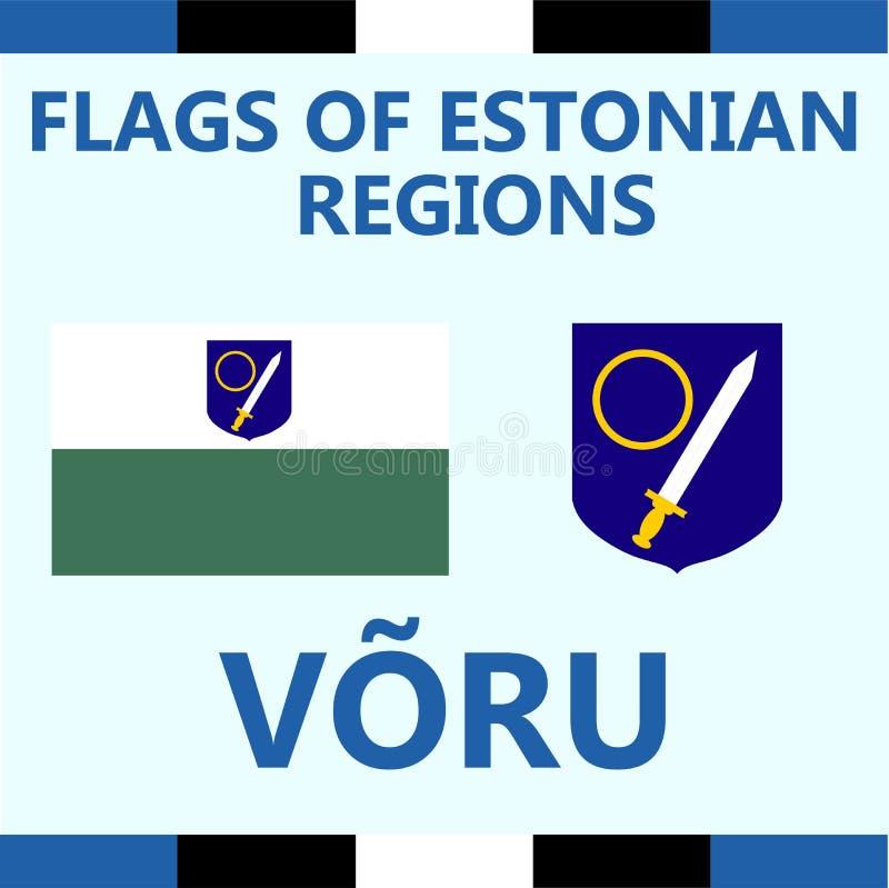 Официальный флаг эстонской зоны Voru стоковая фотография rf