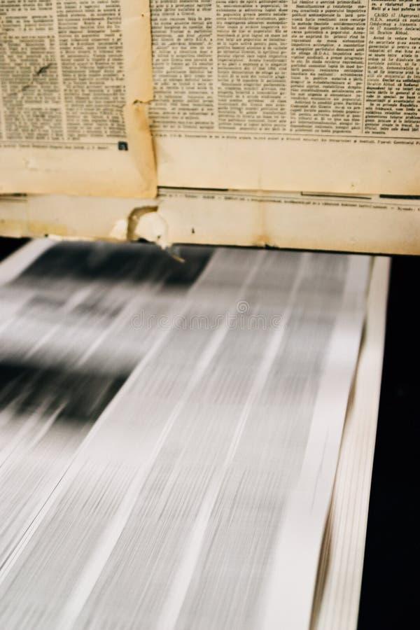 Офсетная печать газеты стоковая фотография rf