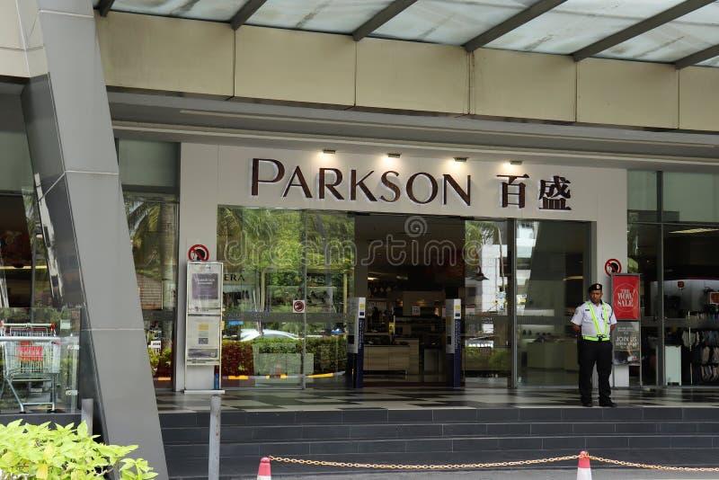 Охранник на входе торгового центра Parkson стоковая фотография rf