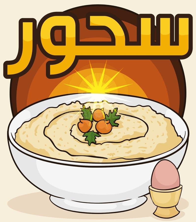 Очень вкусный завтрак с Hummus и яичко для ` s Sahur Рамазана, иллюстрации вектора иллюстрация штока