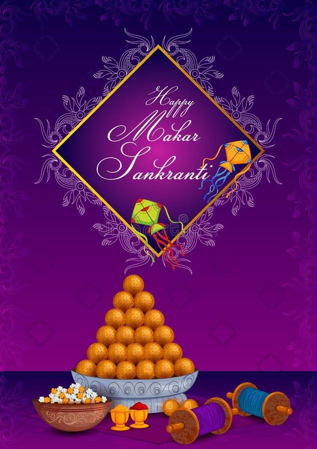 Очень вкусный сладостный и красочный змей для индийского фестиваля, Makar Sankranti иллюстрация вектора