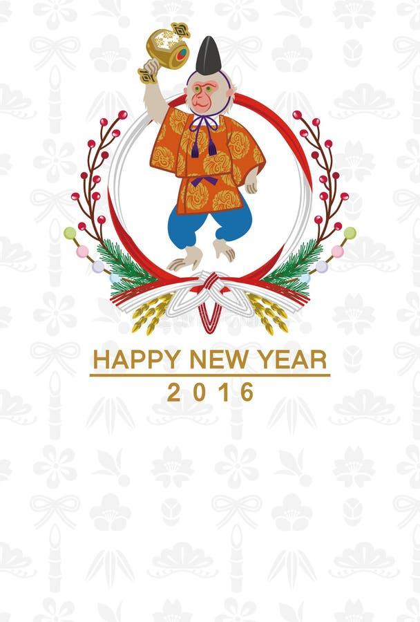 Одетая японцем карточка Нового Года обезьяны японская иллюстрация вектора