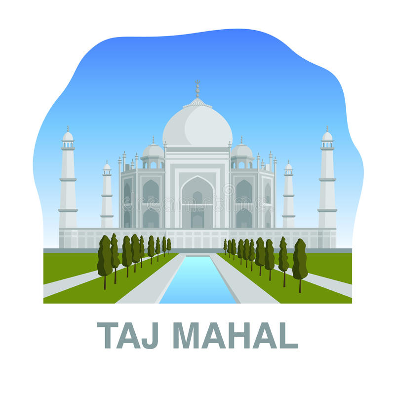Один из новых 7 интересов мира: Тадж-Махал