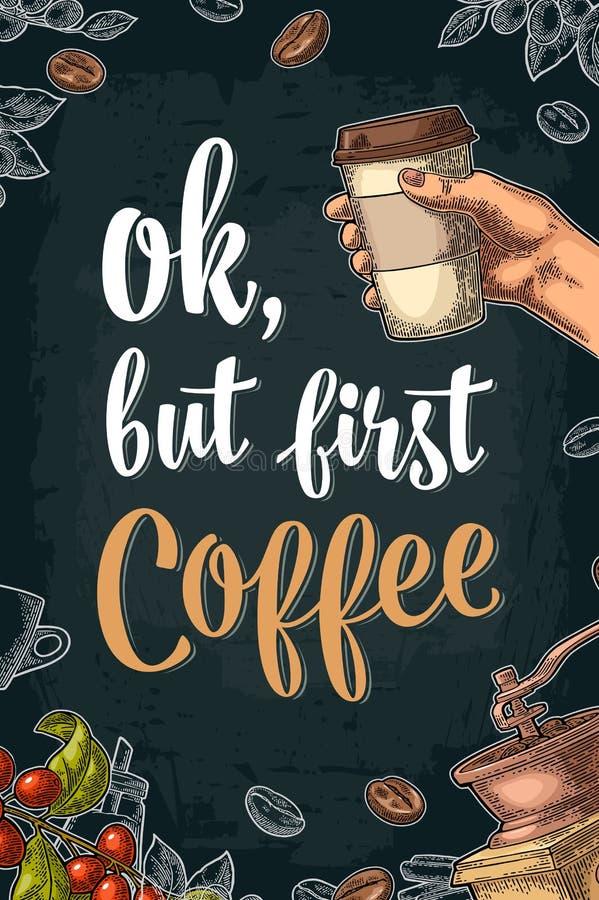 О'кей, но первая литерность кофе бесплатная иллюстрация
