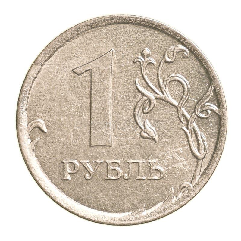 Картинки рубля не цветная