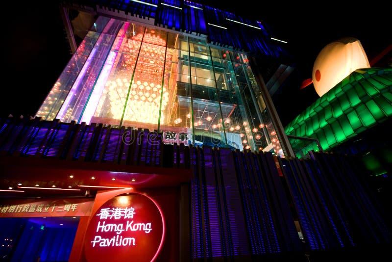 павильон 2010 Hong Kong экспо shanghai стоковое изображение rf