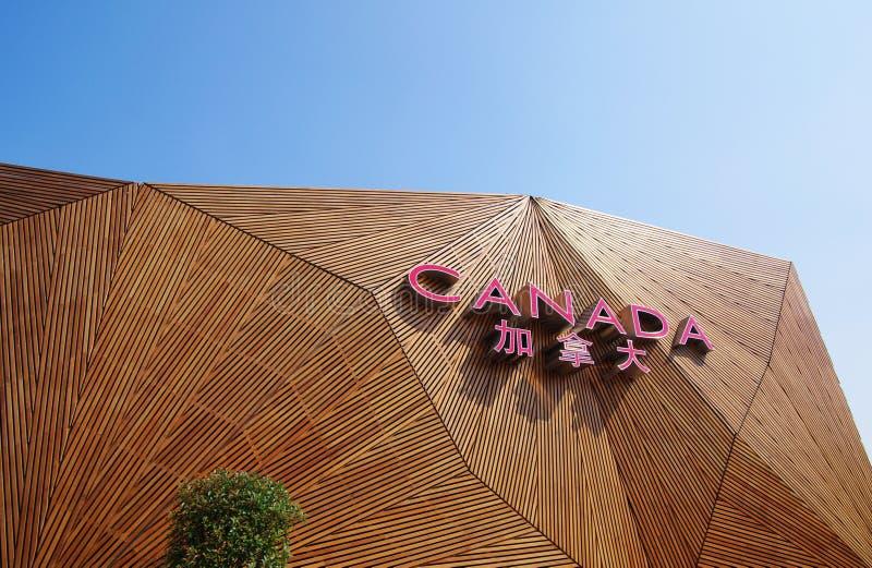 павильон shanghai фарфора expo2010 Канады стоковая фотография