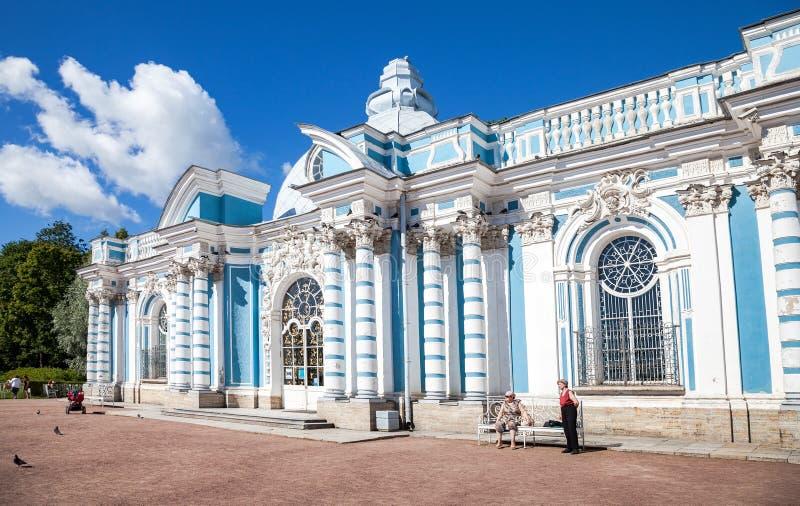 Павильон грота в парке Катрина в Tsarskoe Selo (Pushkin) стоковое фото rf