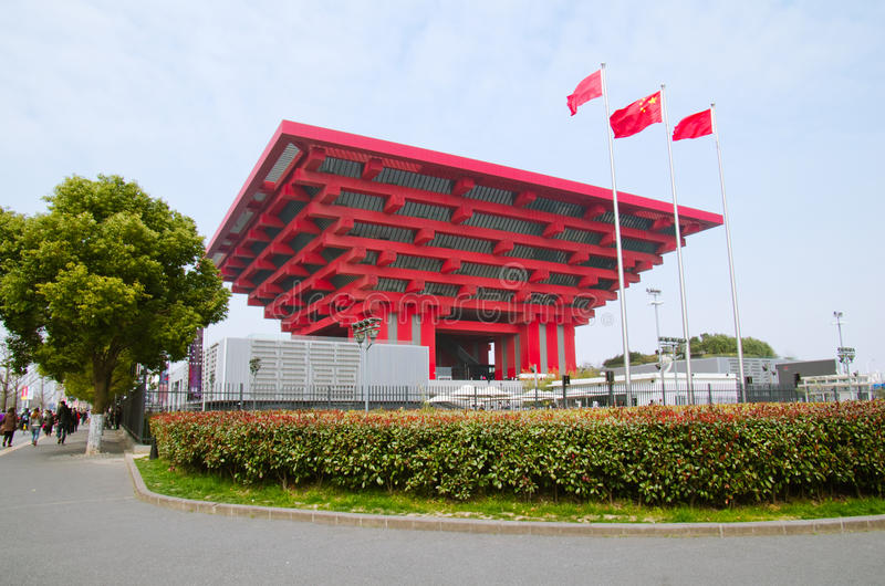 Павильон Китая к 2017 стоковые изображения