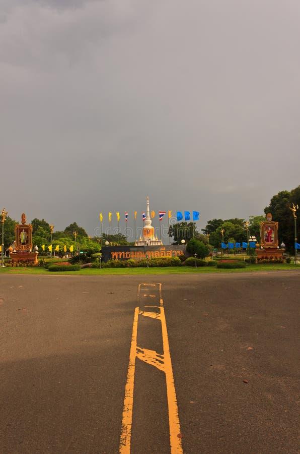 Пагода на Mahasarakham стоковые изображения