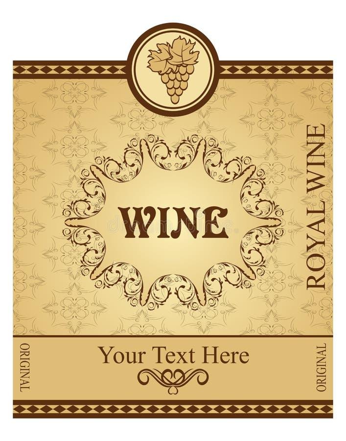 пакуя ретро вино иллюстрация штока