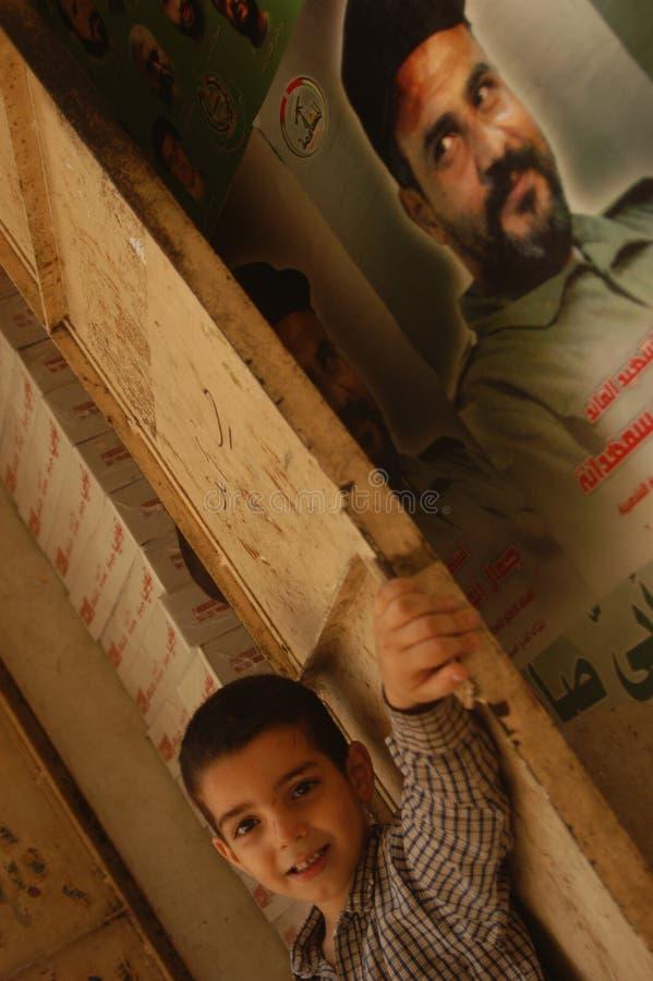 палестинец ребенка лагеря стоковые изображения rf