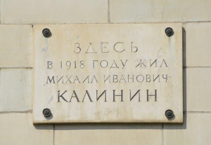 Памятная доска предназначенная к Mikhail i Kalinin стоковое фото