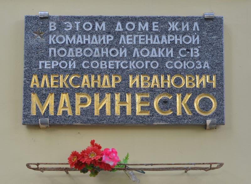 Памятная доска в Kronstadt стоковые фотографии rf